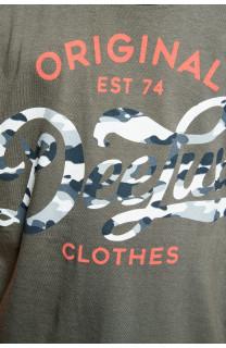 T-shirt CAMYSON Boy W18181B (37594) - DEELUXE-SHOP