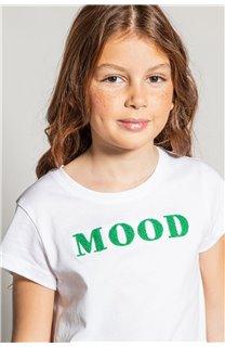 T-shirt MOOD Girl S20136G (51672) - DEELUXE-SHOP